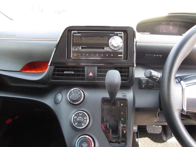 X 車いす仕様車スローパー(16枚目)