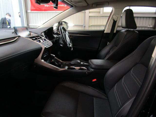 NX300h バージョンL サンルーフ 革エアーシート 三眼LEDヘッドライト 後席パワーシート プリクラッシュセーフティー パノラミックビューモニター ブラインドスポットモニター パワーバツクドア ワンオーナー(16枚目)