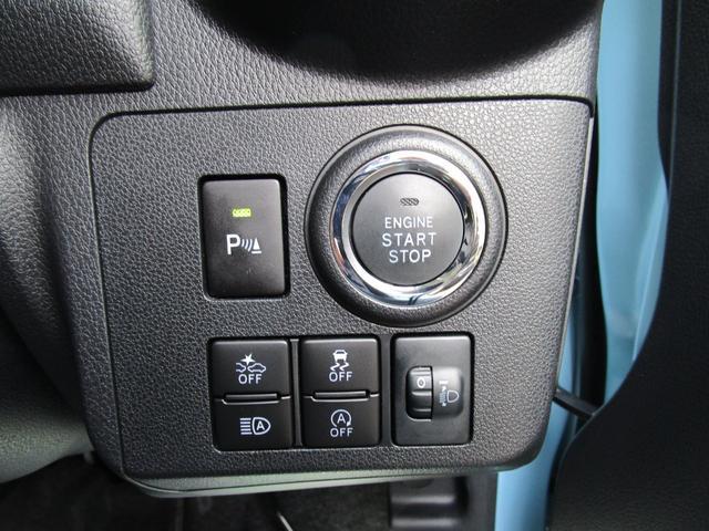 X SAIII ナビTV バックカメラ ETC スマートアシストブレーキ コーナーセンサー LEDヘッドライト(15枚目)