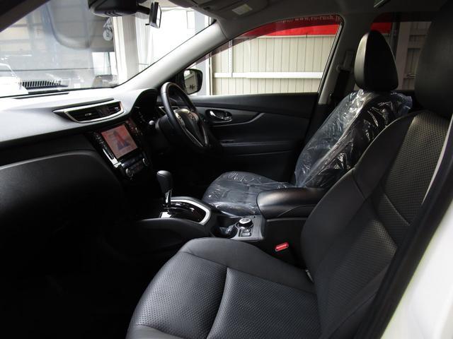 20X エマージェンシーブレーキパッケージ 4WD 純正8インチナビTV リヤフリップダウンモニター バックカメラ LEDヘッドライト ETC インテリジェントキー カプロンシート シートヒーター アイドリングストップ(12枚目)