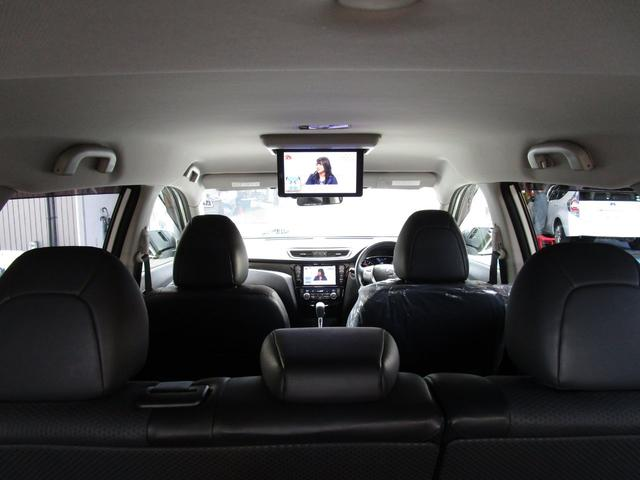 20X エマージェンシーブレーキパッケージ 4WD 純正8インチナビTV リヤフリップダウンモニター バックカメラ LEDヘッドライト ETC インテリジェントキー カプロンシート シートヒーター アイドリングストップ(15枚目)