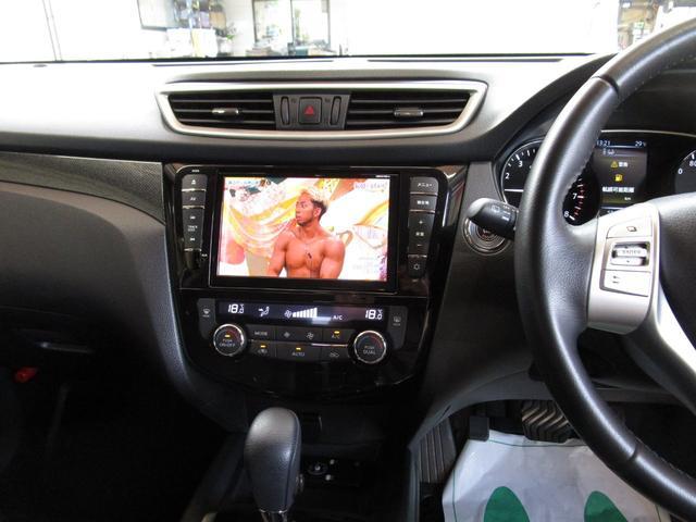 20X エマージェンシーブレーキパッケージ 4WD 純正8インチナビTV リヤフリップダウンモニター バックカメラ LEDヘッドライト ETC インテリジェントキー カプロンシート シートヒーター アイドリングストップ(17枚目)