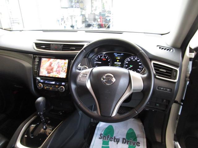 20X エマージェンシーブレーキパッケージ 4WD 純正8インチナビTV リヤフリップダウンモニター バックカメラ LEDヘッドライト ETC インテリジェントキー カプロンシート シートヒーター アイドリングストップ(18枚目)