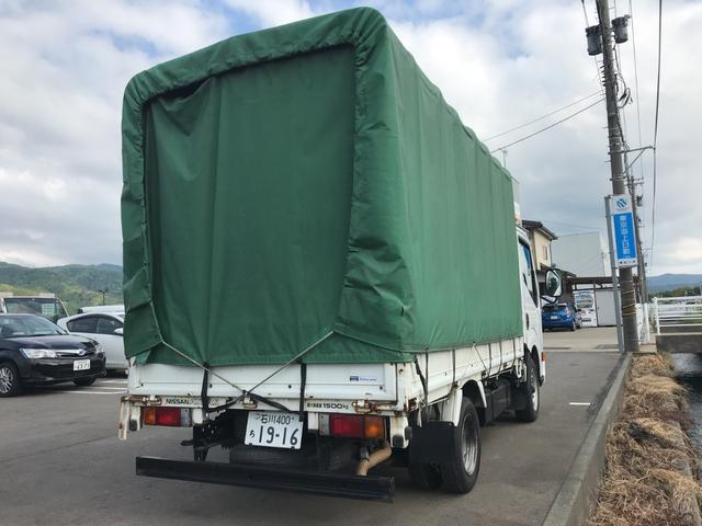 日産 アトラストラック カスタム ディーゼルターボ 5MT