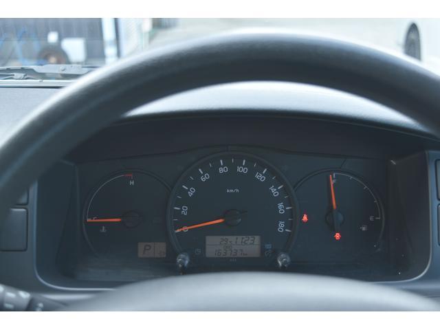 ロングDX キーレス ABS ディーゼル 両側S 4WD(18枚目)