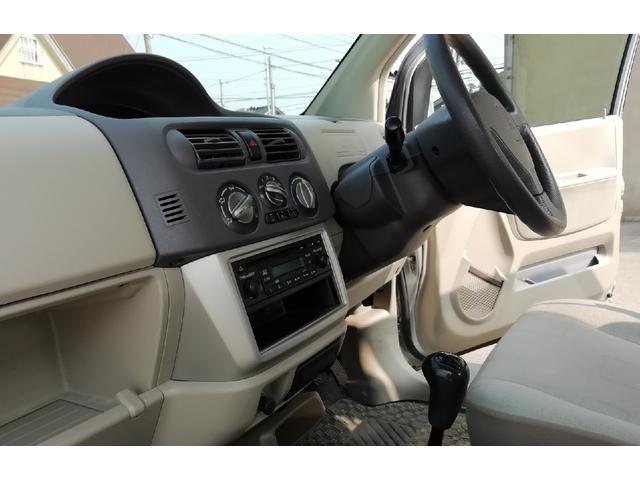 「三菱」「eKワゴン」「コンパクトカー」「石川県」の中古車15