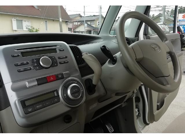 「ダイハツ」「タント」「コンパクトカー」「石川県」の中古車16