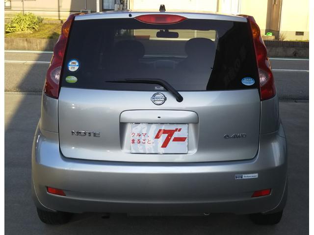 「日産」「ノート」「コンパクトカー」「石川県」の中古車24