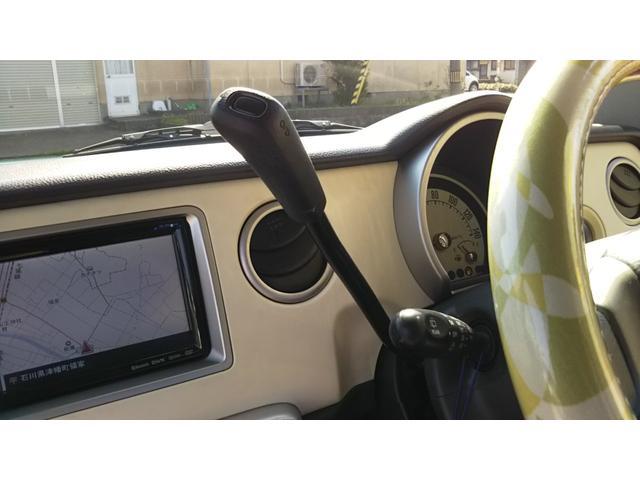 「スズキ」「アルトラパン」「軽自動車」「石川県」の中古車11