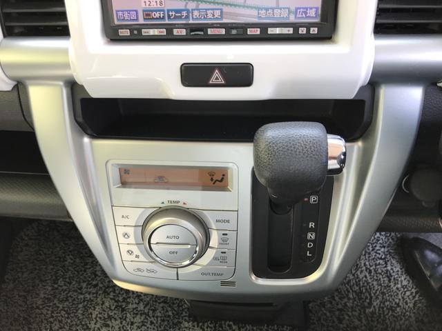 「スズキ」「ハスラー」「コンパクトカー」「石川県」の中古車9