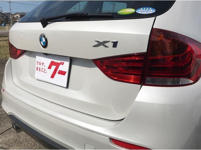 xDrive 20i カロッツェリアHDDナビ フルセグTV Bluetooth対応 バックカメラ プッシュスタート ETC キセノン 純正18インチAW(11枚目)