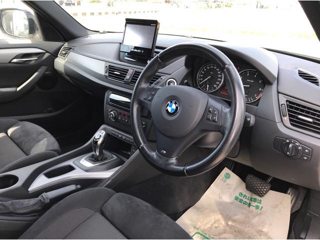 xDrive 20i カロッツェリアHDDナビ フルセグTV Bluetooth対応 バックカメラ プッシュスタート ETC キセノン 純正18インチAW(17枚目)
