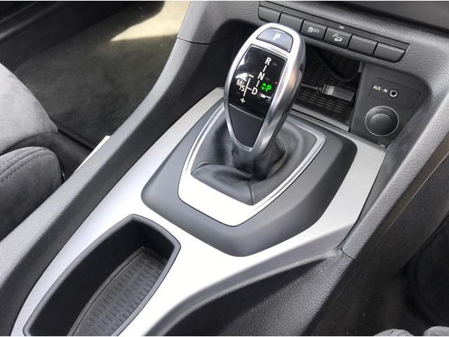 xDrive 20i カロッツェリアHDDナビ フルセグTV Bluetooth対応 バックカメラ プッシュスタート ETC キセノン 純正18インチAW(20枚目)