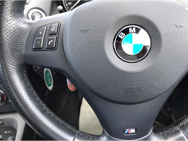 xDrive 20i カロッツェリアHDDナビ フルセグTV Bluetooth対応 バックカメラ プッシュスタート ETC キセノン 純正18インチAW(29枚目)