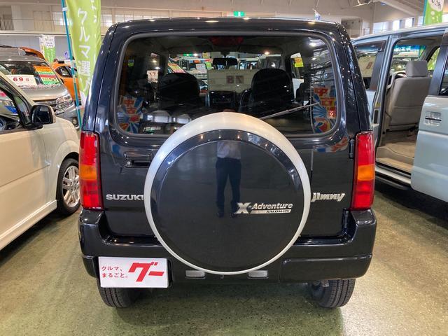 クロスアドベンチャーXC 4WD ターボ キーレス 本革 シートヒーター 純正16インチAW 背面ハードカバー 電動格納ミラー ヘッドライトレベライザー(5枚目)