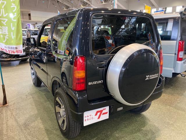 クロスアドベンチャーXC 4WD ターボ キーレス 本革 シートヒーター 純正16インチAW 背面ハードカバー 電動格納ミラー ヘッドライトレベライザー(6枚目)