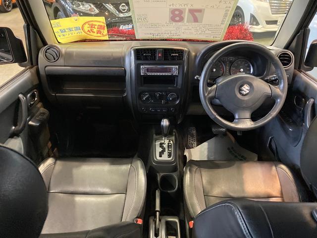 クロスアドベンチャーXC 4WD ターボ キーレス 本革 シートヒーター 純正16インチAW 背面ハードカバー 電動格納ミラー ヘッドライトレベライザー(15枚目)