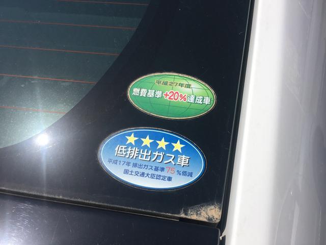 「トヨタ」「プリウス」「セダン」「石川県」の中古車26