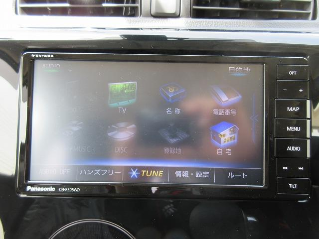 M e-アシスト届出済未使用車地デジナビCD録音DVD再生(19枚目)