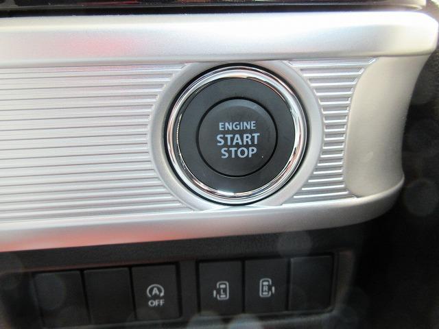 ハイブリッドXS届出済未使用車 地デジナビ CD録音Bカメラ(17枚目)