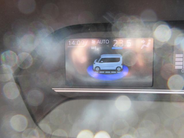 マルチインフォメーションディスプレイで色々な車両情報も確認できます!!