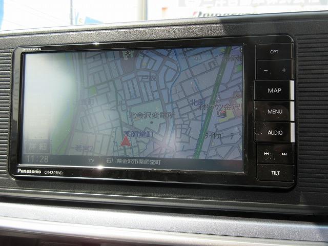 ナビの地図画面です!!タッチパネルなので操作も簡単です!!