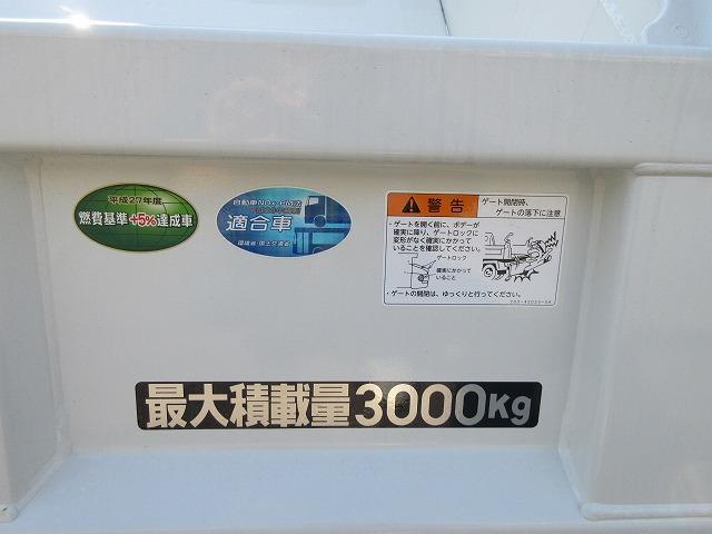 「その他」「キャンター」「トラック」「石川県」の中古車31