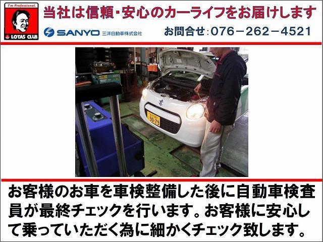 「その他」「キャンター」「トラック」「石川県」の中古車40
