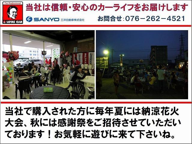 「その他」「キャンター」「トラック」「石川県」の中古車42