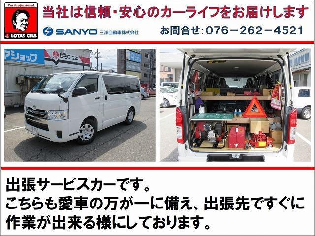 「その他」「キャンター」「トラック」「石川県」の中古車49
