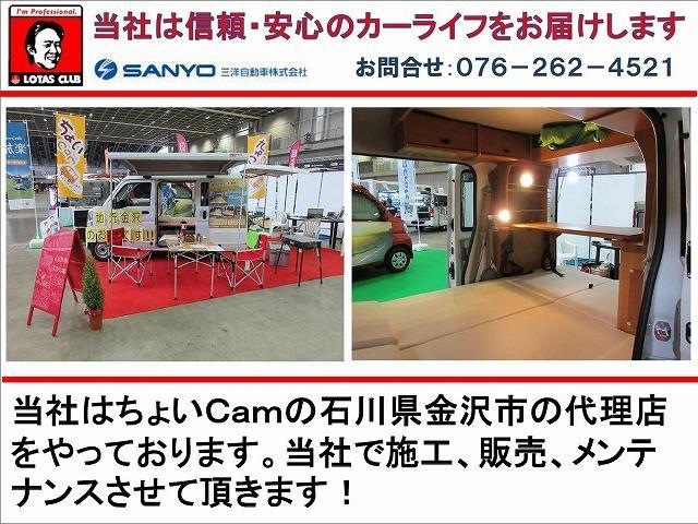 「その他」「キャンター」「トラック」「石川県」の中古車50