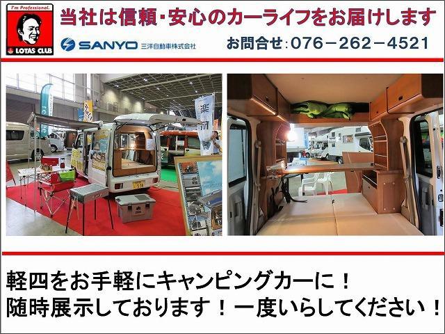 「その他」「キャンター」「トラック」「石川県」の中古車51