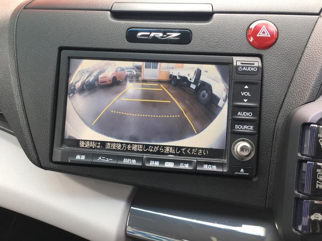 ホンダ CR-Z α HDDナビ スマートキー ETC