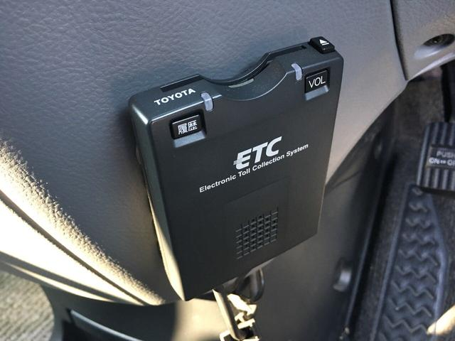 X 4WD ETC DVDナビ(20枚目)