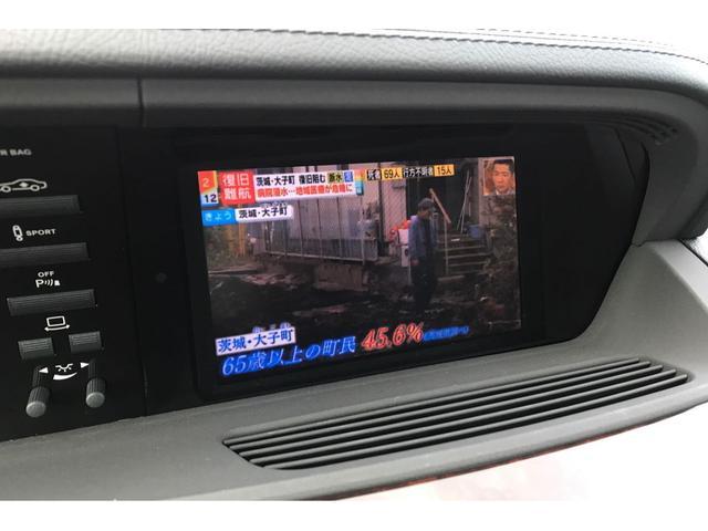 「メルセデスベンツ」「Mクラス」「セダン」「石川県」の中古車23