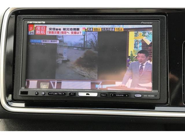 「ホンダ」「ライフ」「コンパクトカー」「石川県」の中古車18
