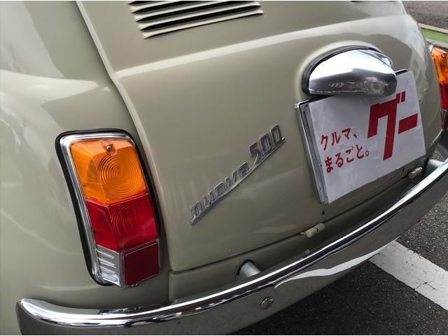 「フィアット」「チンクチェント」「コンパクトカー」「石川県」の中古車13