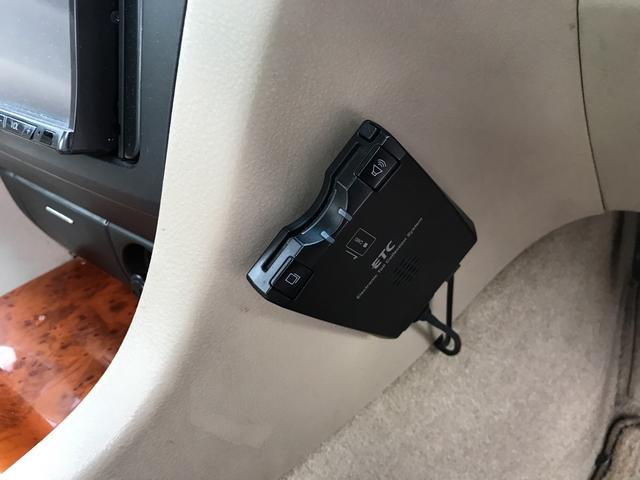 トヨタ マークII グランデ 社外HDDナビTV CD DVD再生可