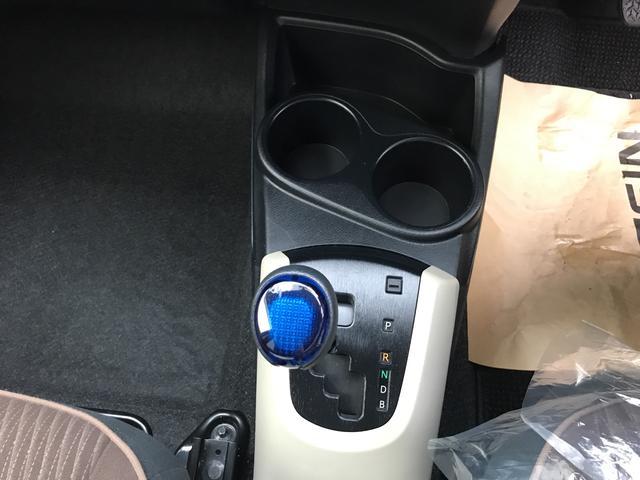 「トヨタ」「アクア」「コンパクトカー」「石川県」の中古車8