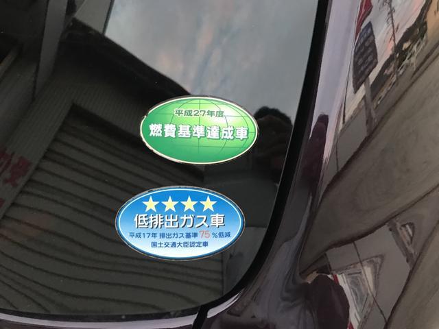 「トヨタ」「ヴィッツ」「コンパクトカー」「石川県」の中古車28