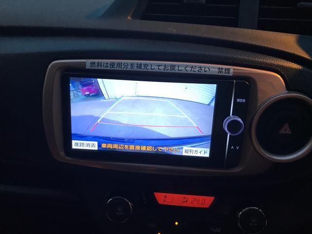「トヨタ」「ヴィッツ」「コンパクトカー」「石川県」の中古車44