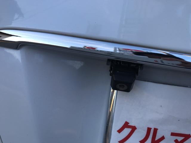 「トヨタ」「マークX」「セダン」「石川県」の中古車27