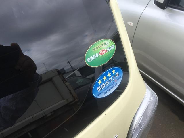 「ダイハツ」「ミライース」「軽自動車」「石川県」の中古車21