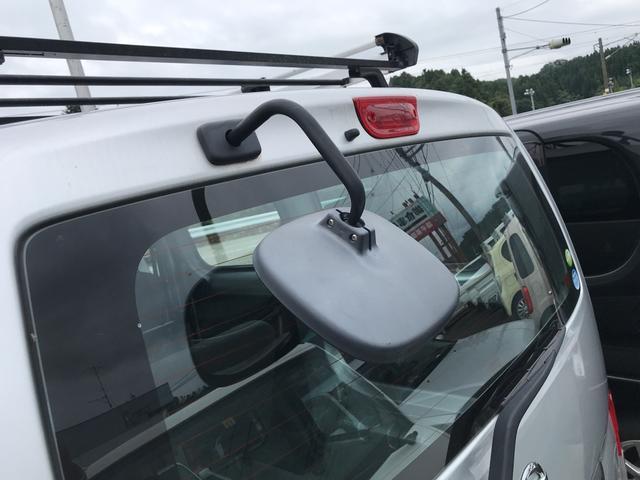 「日産」「NV200バネットバン」「その他」「石川県」の中古車25