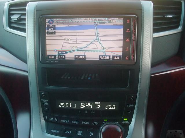トヨタ ヴェルファイア 2.4Z HDDナビ 地デジ フリップダウンモニター