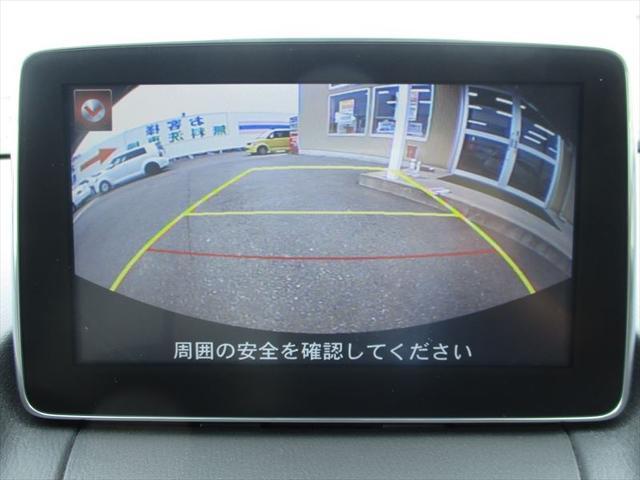 マツダ デミオ XDツーリングL PKG専用フルセグナビBカメラLEDライト
