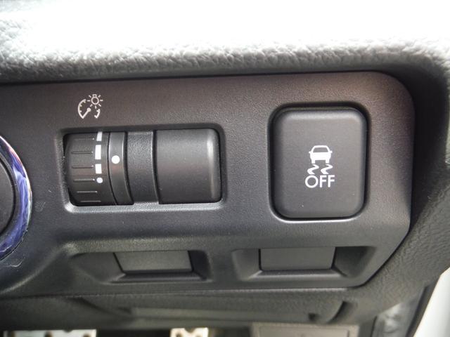 2.0XT アイサイトターボ4WD社外メモリーナビBカメラ(16枚目)
