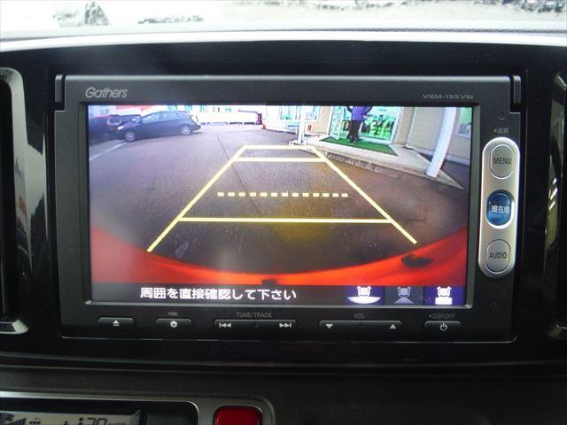 「ホンダ」「N-ONE」「コンパクトカー」「石川県」の中古車17