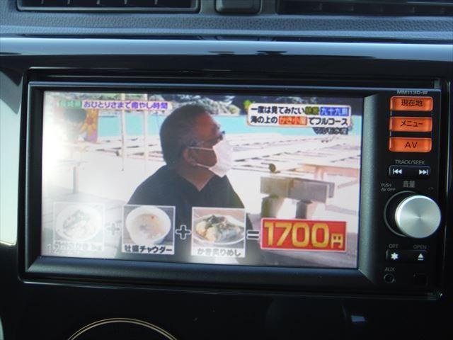 「日産」「デイズ」「コンパクトカー」「石川県」の中古車41