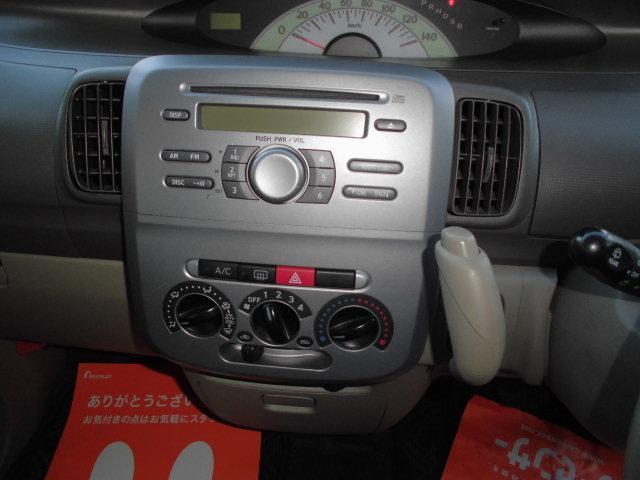 「ダイハツ」「タント」「コンパクトカー」「福井県」の中古車14